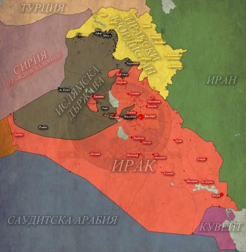 Ирак, 06.04.2015г.
