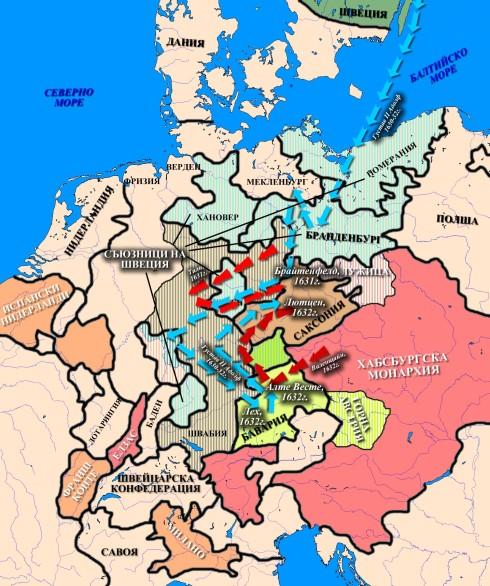 Военните действия 1630-32