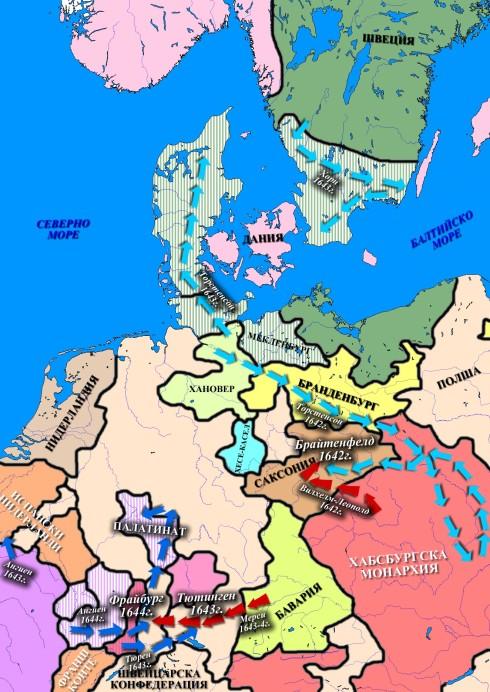 Военните действия 1640-44