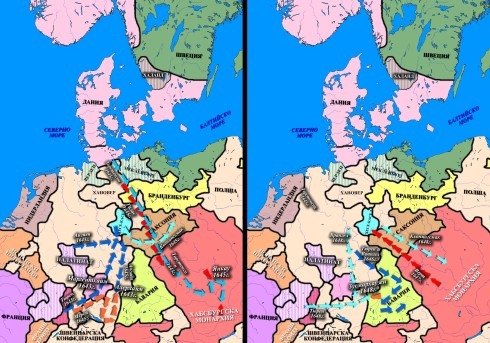 Военните действия 1645-48г.