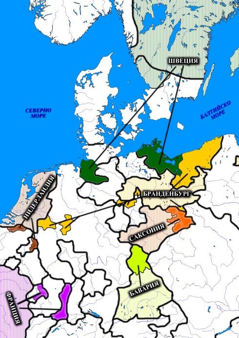 Териториални промени по Вестфалския мирен договор