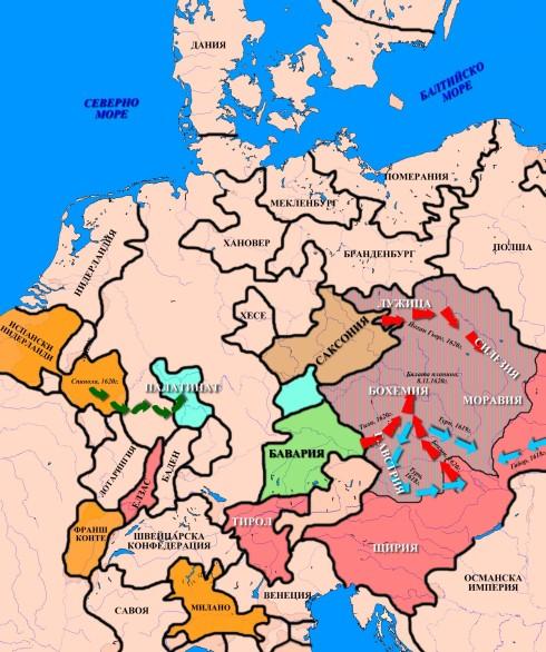 Военните действия 1618-20г.