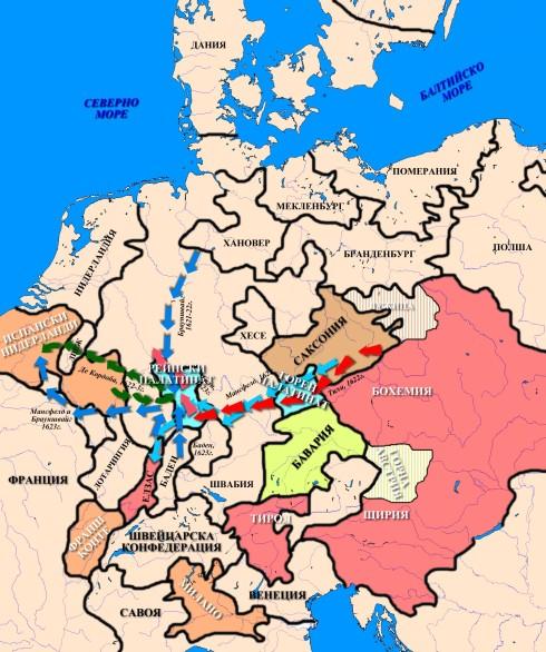 Военните действия 1621-23г.