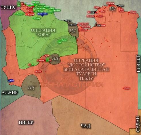 Либия, 09,04,2015г.