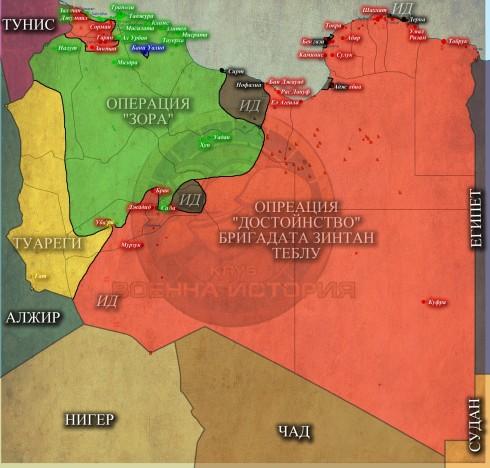 Либия, 20,04,2015г.