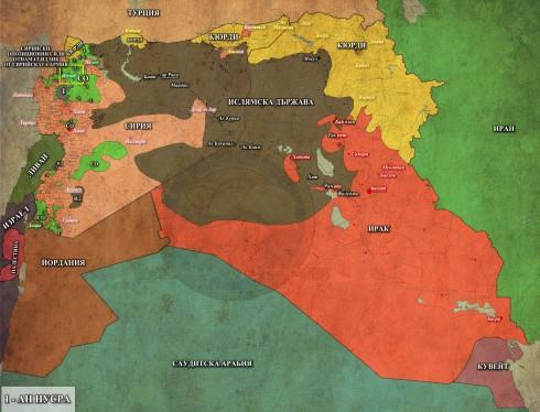 Сирия и Ирак, 01,04,2015г.
