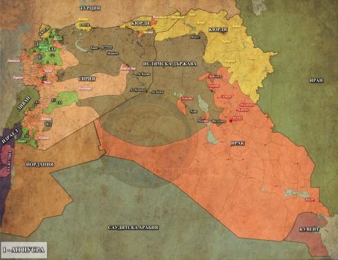 Сирия и Ирак, 08,04,2015г.