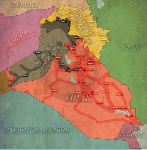Ирак, 18,05,2015г.
