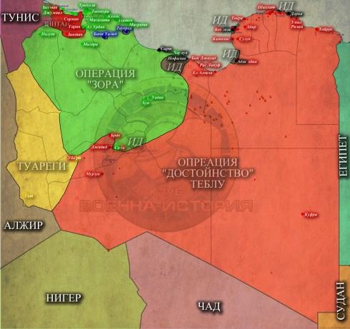 Либия, 13,05,2015г.