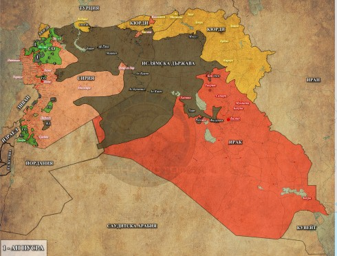 Сирия и Ирак, 08,05,2015г.