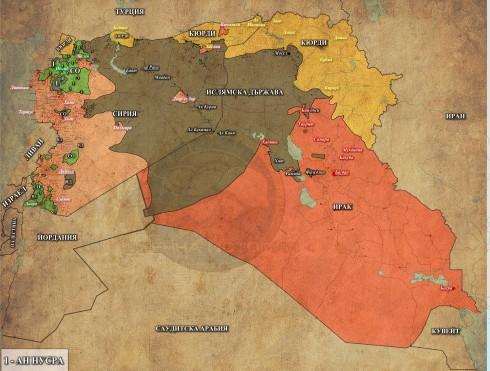Сирия и Ирак, 19,05,2015г.