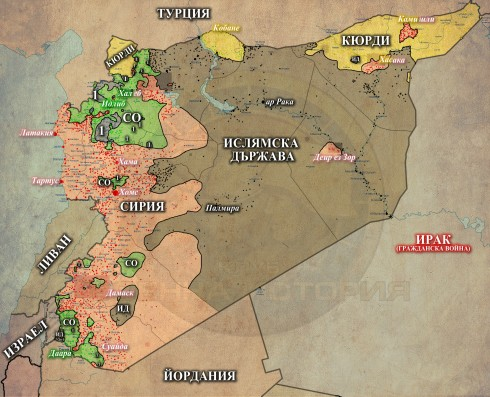 Сирия, 26,05,2015г.