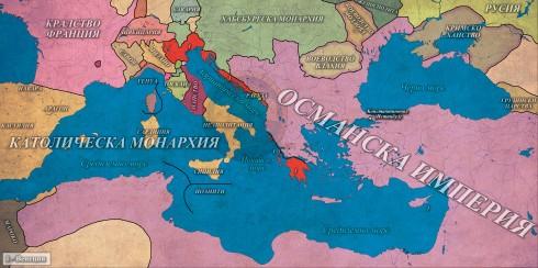 Османската Империя след Карловац (1699г.) и Константинопол (1700г.)