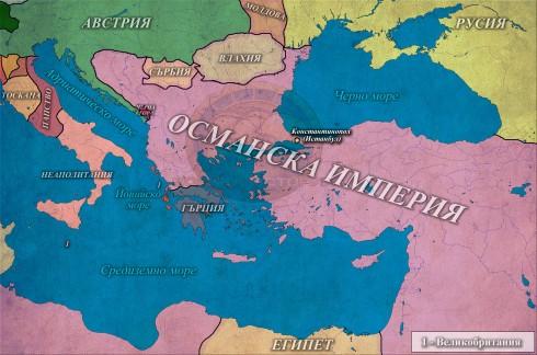 Османската империя и нейните съседи, 1850г.