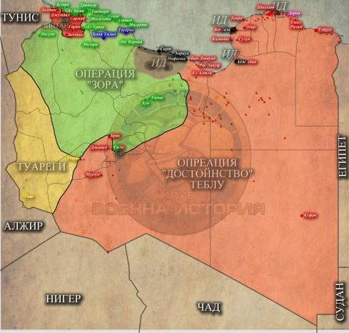 Либия, 18,06,2015г.