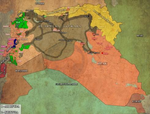 Сирия, Ирак и Ливан, 23,06,2015г.