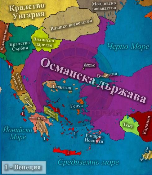 Османската държава и Балканите около 1402г.