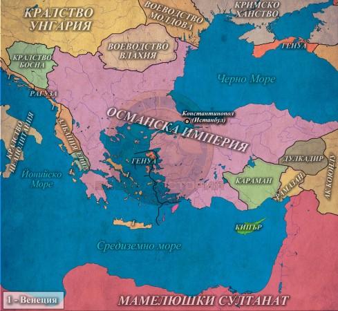 Османската империя в 1460г.