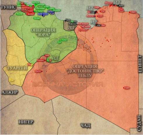 Либия, 01,06,2015г.