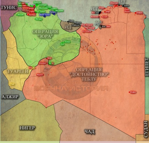Либия, 09,06,2015г.