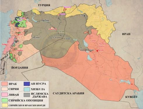 Сирия, Ирак и ЛИван 06,06,2015г.