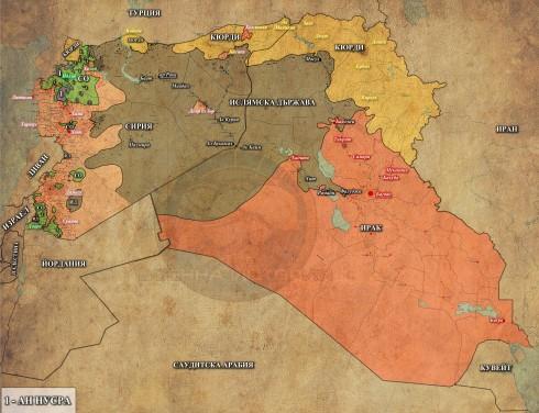 Сирия и Ирак, 01,06,2015г.