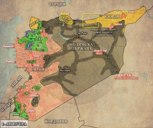 Сирия, 02,06,2015г.