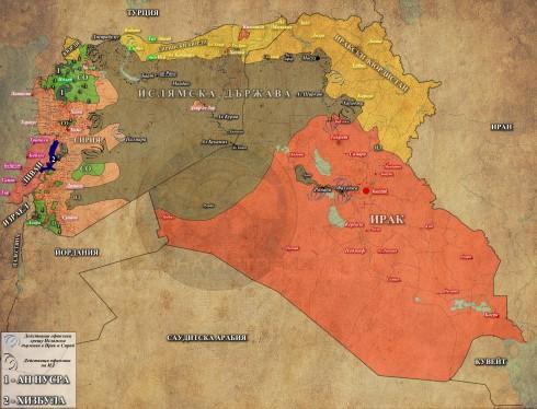 Сирия, Ирак, Ливан 31,08,2015г.