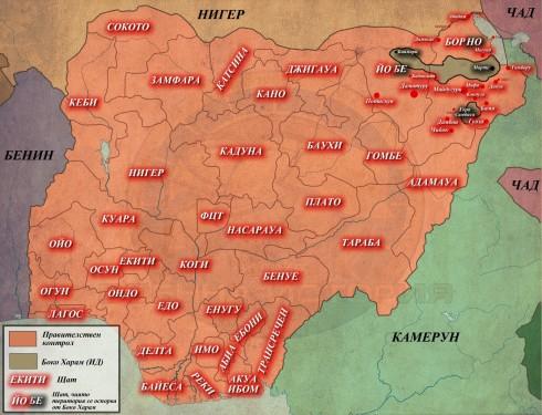 Нигерия, 09,07,2015г.