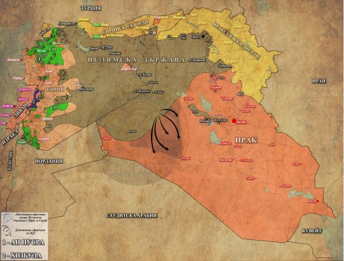 Сирия, Ирак и Ливан, 20,07,2015г.