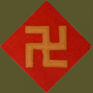 45thSwastika-300x300