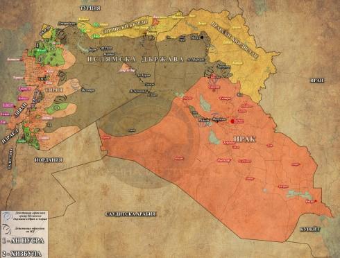 Ирак, Сирия, Ливан, 28,09,2015