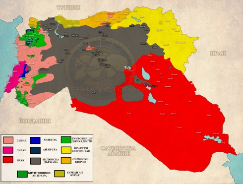 Сирия, Ирак и Ливан, 03,10,2015г.