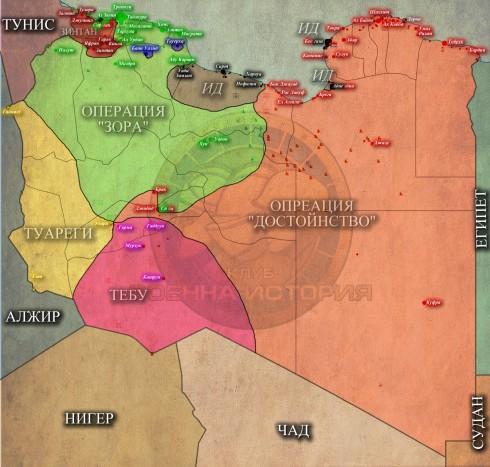 Ситуацията в Либия - 09,10,2015г.
