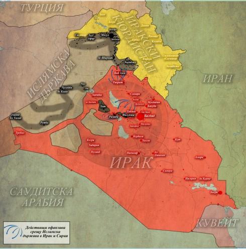 Ирак - 19,10,2015г.