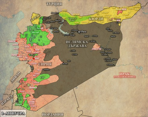 Сирия, 26,10,2015г.