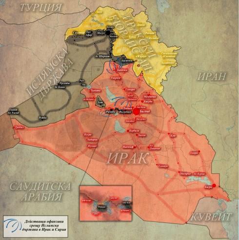 Ирак 27.10.2015г.