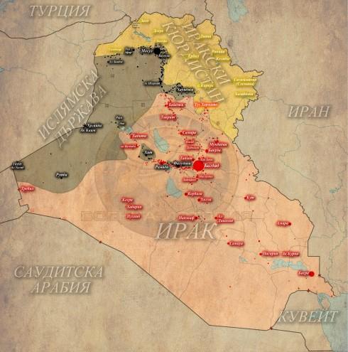 Iraq17112015