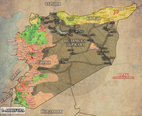Сирия 04-11-2015г.