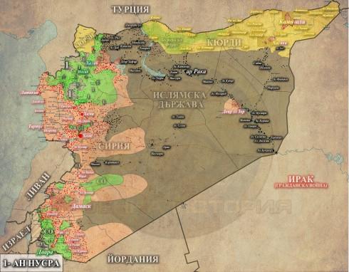 Сирия 10-11-2015г.