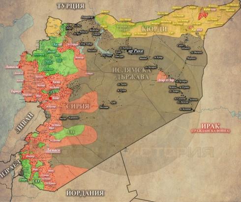 Сирия 16-11-2015г.