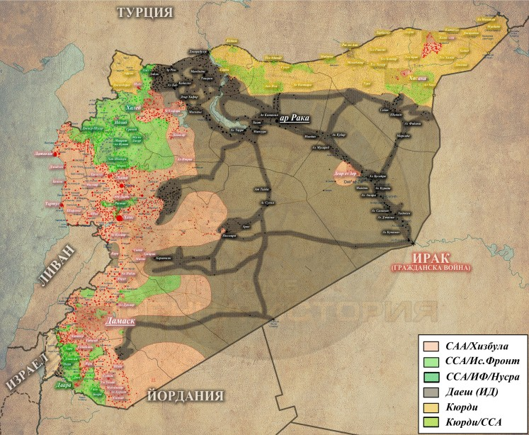 Syria26112015
