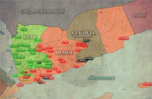 Yemen17112015