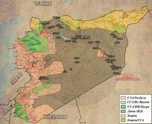 Syria11122015