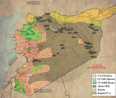Syria17122015