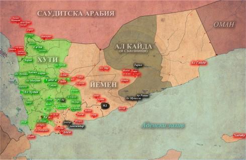 Yemen07122015