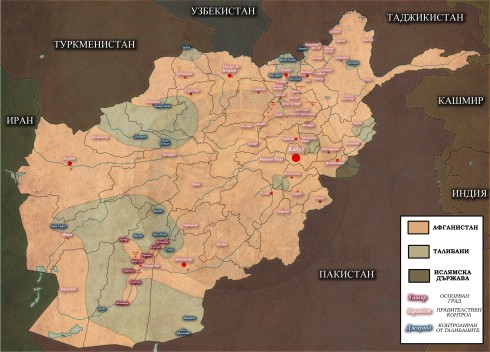 Afghanistan15012016