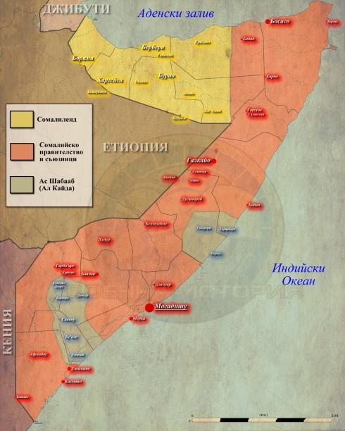 Somalia15012016
