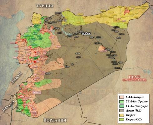 Syria18012016