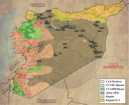 Syria21012016